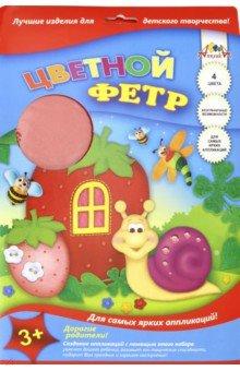 Купить Фетр цветной 4 листа, 4 цвета Улитка и домик (С1909-04), АппликА, Сопутствующие товары для детского творчества
