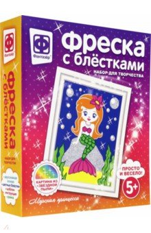 """Фреска с блестками """"Морская принцесса"""" (407081)"""