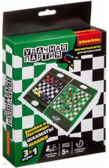 Купить Игры 3 в 1 Шахматы. Шашки. Змейки и лестницы (8662), BONDIBON, Шахматы, шашки, нарды