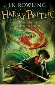 Harry Potter 2: Chamber of Secrets (rejacket.) HB, Rowling Joanne, ISBN 9781408855904, Bloomsbury , 978-1-4088-5590-4, 978-1-408-85590-4, 978-1-40-885590-4 - купить со скидкой