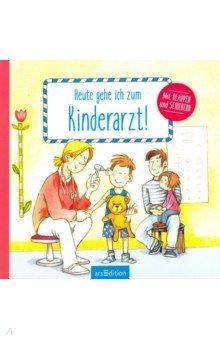 Купить Heute gehe ich zum Kinderarzt, Bonnier Media Mix, Литература на немецком языке для детей