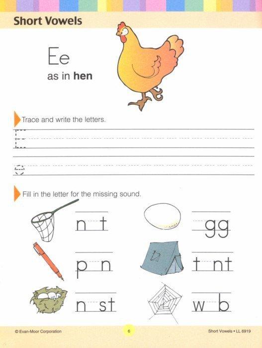 Иллюстрация 1 из 2 для The Learning Line Workbook. Short Vowels K-1 | Лабиринт - книги. Источник: Лабиринт