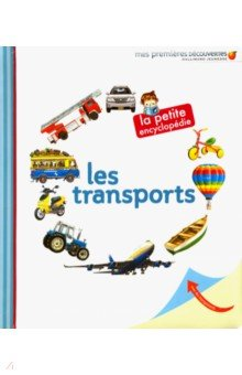 Купить Les transports, Gallimard, Литература на французском языке для детей