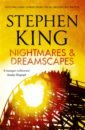 King Stephen Nightmares and Dreamscapes