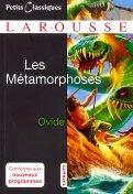 Metamorphoses NED