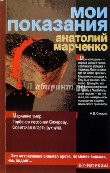 https://img2.labirint.ru/books/69364/coverbig.jpg