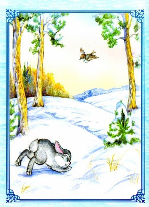 Иллюстрация 1 из 11 для Пирог счастья - Марина Дружинина | Лабиринт - книги. Источник: Лабиринт