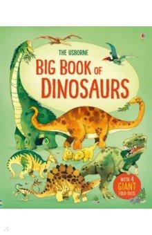 Купить Big Book of Dinosaurs, Usborne, Художественная литература для детей на англ.яз.