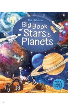 Купить Big Book of Stars and Planets, Usborne, Художественная литература для детей на англ.яз.
