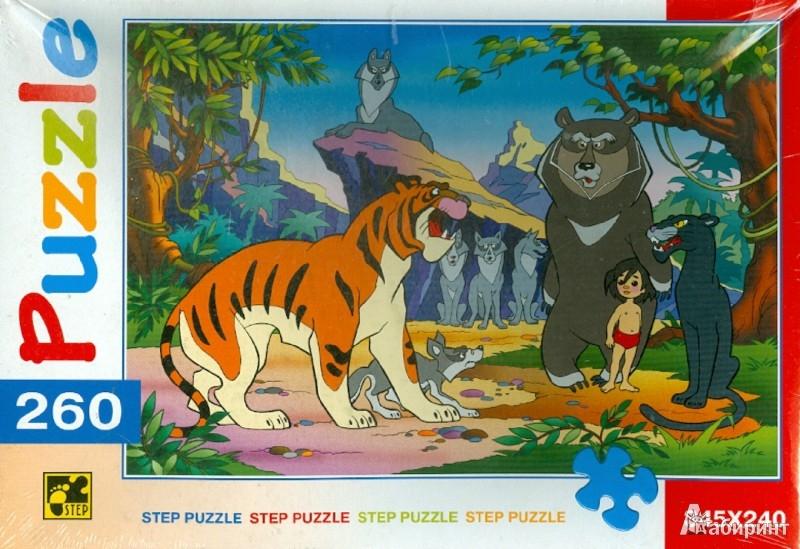 Иллюстрация 1 из 5 для Step Puzzle-260 Маугли (74007) | Лабиринт - игрушки. Источник: Лабиринт