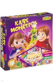 Купить Игра настольная семейная Кафе монстров (Ф95683), Фортуна, Другие настольные игры