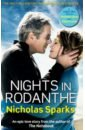 Sparks Nicholas Nights In Rodanthe