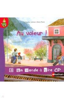 Купить Au voleur!, Nathan, Литература на французском языке для детей