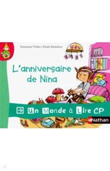 Купить L'anniversaire de Nina, Nathan, Литература на французском языке для детей