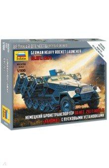 Купить Немецкий бронетранспортер Ханомаг 1/100 (6243), Звезда, Бронетехника и военные автомобили (1:100)