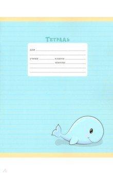 """Тетрадь школьная """"Забавные зверушки"""" (24 листа, А5, линия, в ассортименте) (ТЛЛ246375)"""
