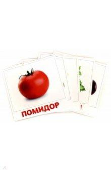 Купить Овощи (20 карточек), АгаБум, Обучающие игры