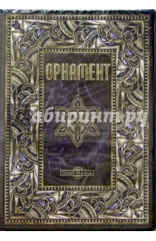 Орнамент (CDpc) аксессуар author a redspot 8 12039129 red