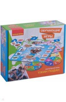 Купить Игра настольная, обучающая УЖИН ПОДАН (ВВ3444), BONDIBON, Обучающие игры