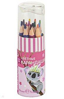 Карандаши цветные укороченные пластиковые 12 цветов