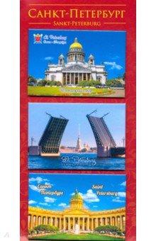 Набор № 2 Санкт-Петербург, магниты закатные (3 штуки) на красной подложке