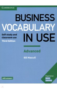 Обложка книги Business Vocabulary in Use. Advanced. Book with Answers