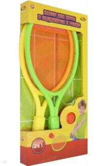 Купить Игра активная Теннис и бадминтон (комплект) (S-00160), Syper Leader, Игры для активного отдыха