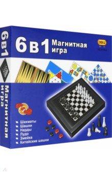 Игра настольная магнитная 6 в 1 (шахматы, шашки и т.д)