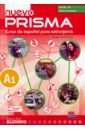 Cerdeira Paula, Ianni Jose Vicente, Bueso Isabel, Beltran Esther, Gomez Raquel Nuevo Prisma. Nivel A1. Libro Del Alumno (+CD) nuevo espanol 2000 nivel medio