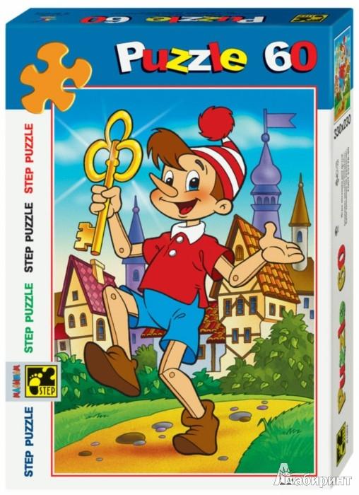 Иллюстрация 1 из 14 для Step Puzzle-60 81002 Золотой ключик | Лабиринт - игрушки. Источник: Лабиринт