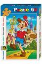 Step Puzzle-60 81002 Золотой ключик
