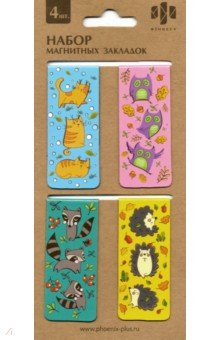 """Закладки магнитные для книг """"Зверята пухлята"""" (4 штуки) (49915)"""
