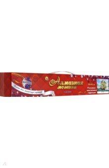 Купить Алмазная мозаика 30х40см ФРЕГАТА В МОРЕ (ST-379), Рыжий Кот, Аппликации