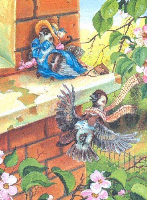 Иллюстрация 1 из 2 для Лесные истории - Тамара Крюкова   Лабиринт - книги. Источник: Лабиринт