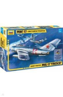 Купить Советский истребитель Миг-17 1/72 (7318), Звезда, Пластиковые модели: Авиатехника (1:72)