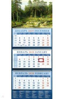 Zakazat.ru: Календарь 2020 квартальный Корабельные сосны в Вятской губернии (14033).