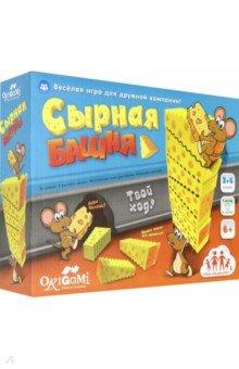 Купить Настольная игра Сырная башня (04756), Оригами, Строим башню