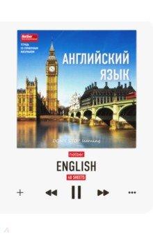"""Тетрадь предметная """"Учись всегда! Английский язык"""" (48 листов, А5, клетка) (48Т5вмВd1_19651)"""