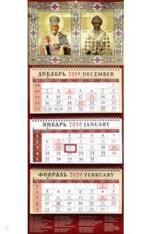 Zakazat.ru: Календарь на 2020 год квартальный Свт. Николай Чудотворец. Свт. Спиридон Тримиф (22002).