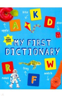 Купить My First Dictionary, Kingfisher, Первые книги малыша на английском языке