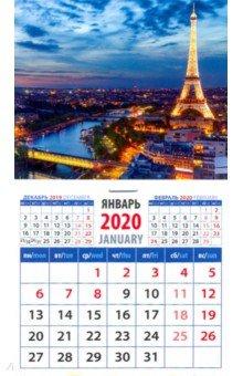 """Календарь 2020 """"Вечерний Париж"""" (20014)"""