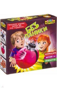 Купить Игра семейная настольная Без паники (Ф95310), Фортуна, Другие настольные игры