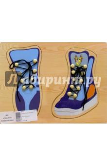 2 ботинка (D92)