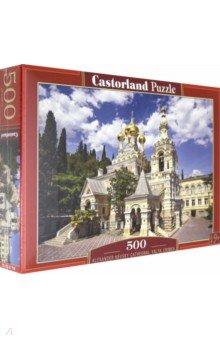 Купить Puzzle-500. Собор Александра Невского, Ялта (В-53162), Castorland, Пазлы (400-600 элементов)