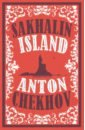 Фото - Chekhov Anton Sakhalin Island joseph c hart spun yarn from old nantucket consisting mainly of extracts from books now out of print with a few additions