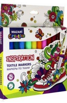 Маркеры по ткани 12 цветов INSPIRATION (M-5013-12)