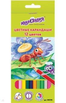 """Карандаши 12 цветов """"В ГОСТЯХ У БУКАШЕК"""" (181378)"""