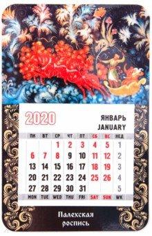 """Календарь-магнит на 2020 год """"Палехская роспись"""""""