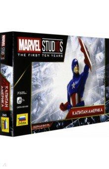 Купить Сборная фигурка Капитан Америка (2045), Звезда, Герои мультфильмов