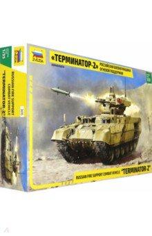 Купить Российская БМОП Терминатор-2 1/35 (3695), Звезда, Бронетехника и военные автомобили (1:35)